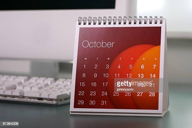 10 月。