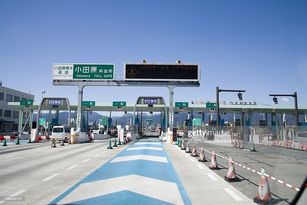 Odawara ETC tool gate