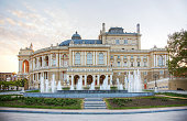 The Odessa National Academic Theater of Opera and Ballet is the oldest theater in Odessa, Ukraine.