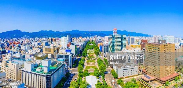 Odori Park in Hokkaido Japan : Stock Photo