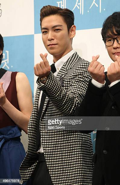 P of Big Bang attends the Tvn web drama 'The Secret Message' press conference at Imperial Palace on October 28 2015 in Seoul South Korea