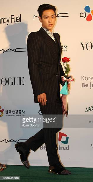 P of Bigbang arrives for APAN Star Road during the 18th Busan International Film Festival at the Haeundae Beach BIFF Village on October 4 2013 in...