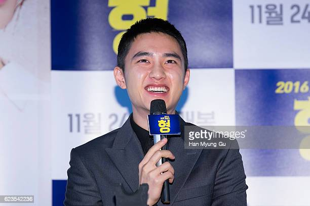 O of boy band EXOK attends the 'Brother' Press Screening at the CGV on November 15 2016 in Seoul South Korea