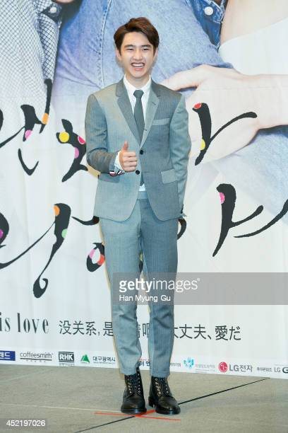 O of boy band EXOK attends the press conference for 'It's Right This Is Love' at the Imperial Palace Hotel on July 15 2014 in Seoul South Korea The...