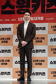 """Swing Kids"" Press Conference in Seoul"