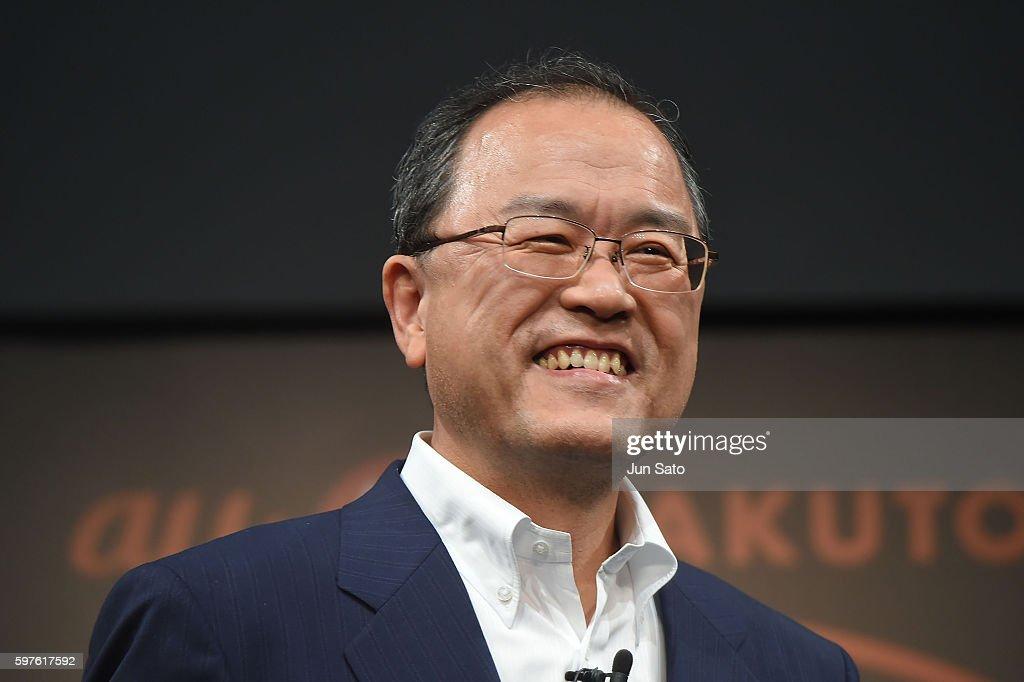 'Au x Hakuto Moon Challenge' Press Conference In Tokyo