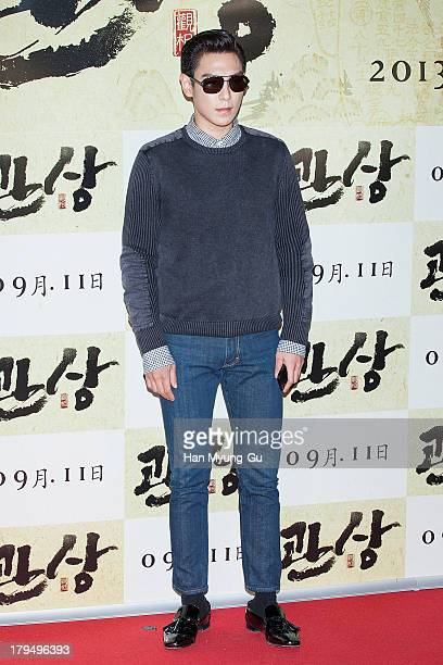 of South Korean boy band Bigbang attends during 'The Face Reader' VIP screening at the CGV on September 4 2013 in Seoul South Korea The film will...