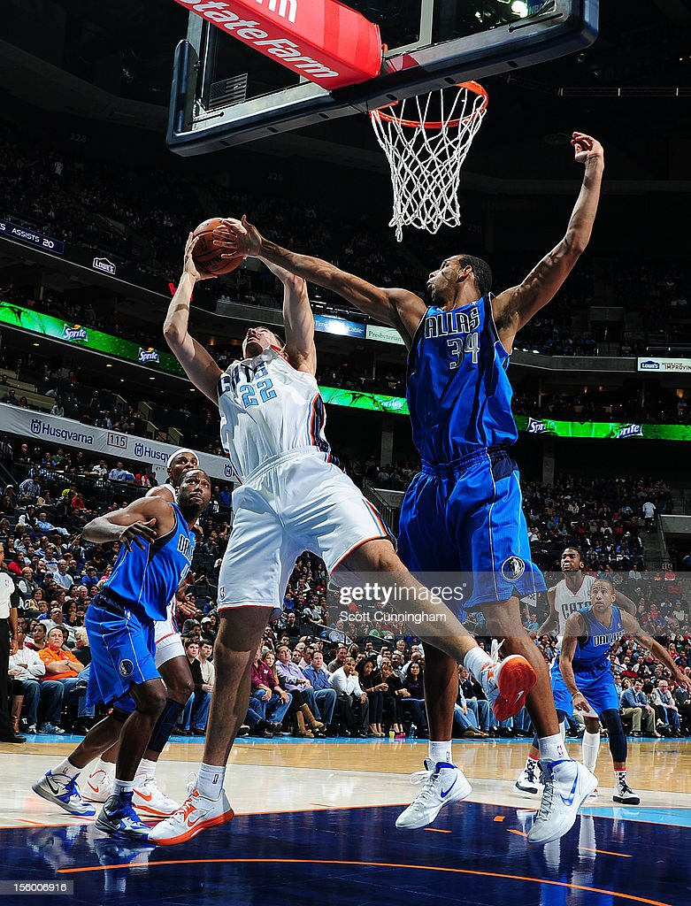 of the Charlotte Bobcats drives to the basket against of the Dallas Mavericks at Time Warner Cable Arena on November 10, 2012 in Charlotte, North Carolina.