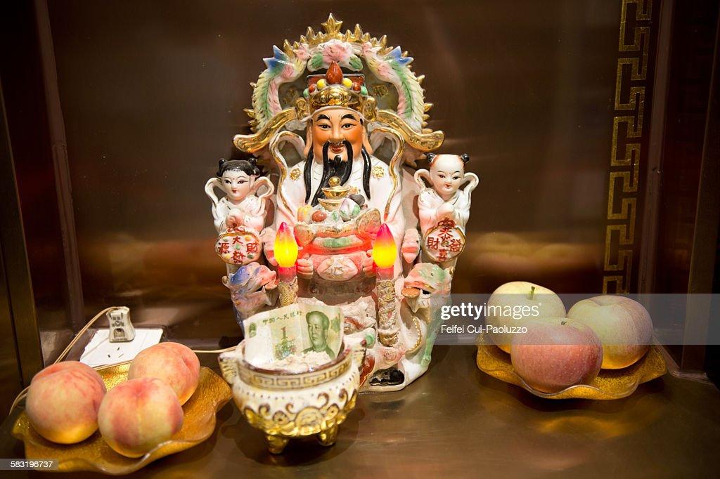 Offerings for Children-Sending Guanyin Zhengzhou