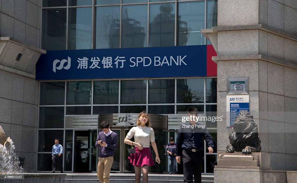 Office building of Shanghai Shanghai Pudong Development Bank Co Including SPD five Chinese banks are set to issue interbank certificates of deposit...
