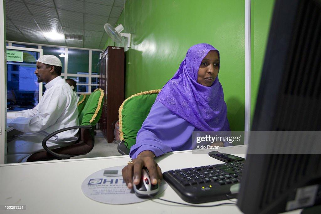 Office of Zaad phone transfer money. : Stock Photo