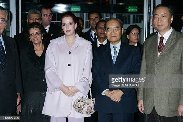 Official Visit Of Hr Lalla Salma From Morocco At The 34Th Session Of The General Conference Of Unesco In Paris France On October 29 2007 HR Lalla...