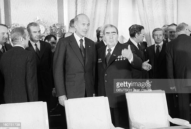 Official Visit Of Valery Giscard D'estaing In The Ussr Moscou avrilmai 1979 le président de la république française Valéry GISCARD D'ESTAING et le...