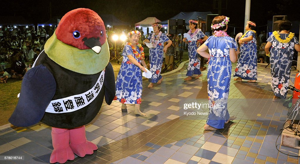 Ogasawara Japan Local residents perform during a festival on June 25 on Chichijima part of the Ogasawara island chain that was newly recognized as a...