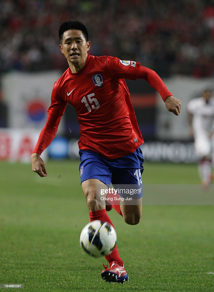 South Korea v Qatar - World Cup Qualifier
