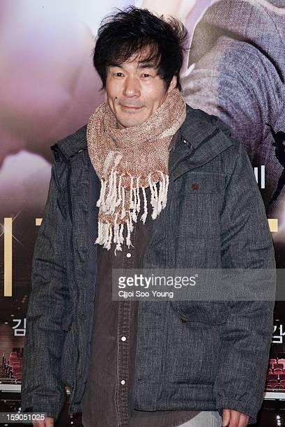 Oh GwangRok attends the 'My Little Hero' Vip Press Screening at Wangsimni CGV on January 3 2013 in Seoul South Korea