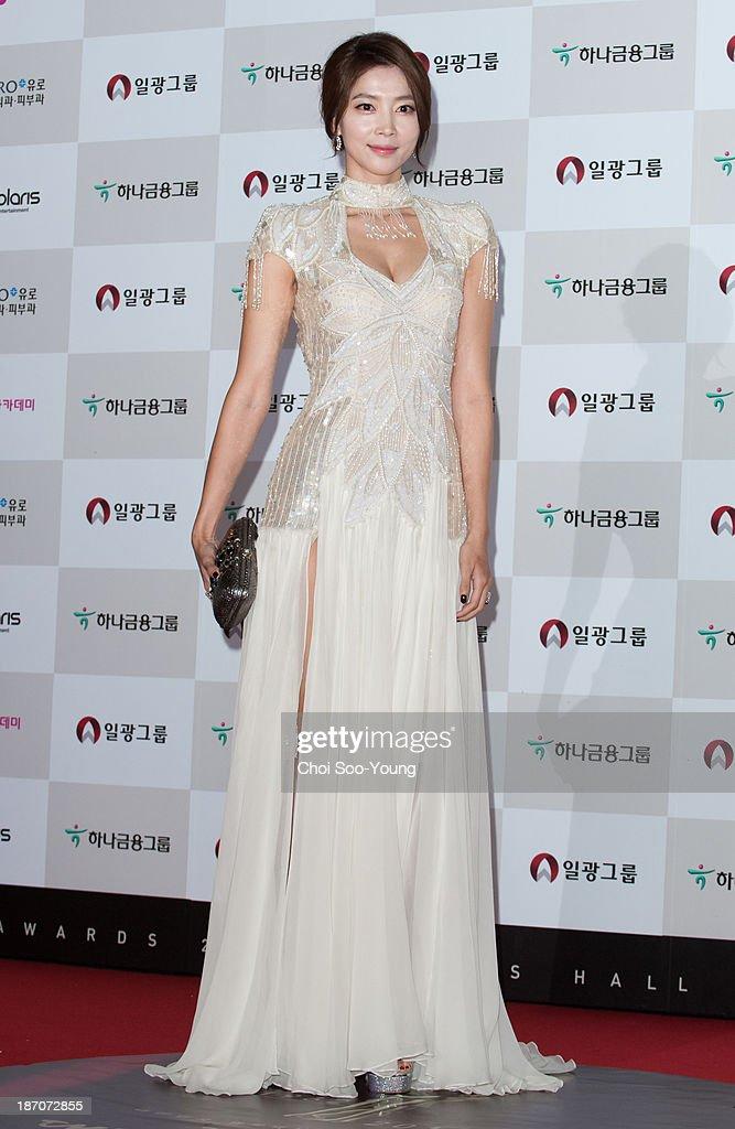 50th Dae Jong Film Awards