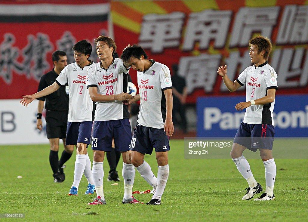 AFC ACL - Guangzhou Evergrande v Cerezo Osaka