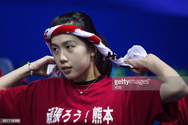 Ohori Aya of Japan cheers before competing on day two of Thomas Uber Cup 2016 at Kunshan Sport Center on May 16 2016 in Suzhou Jiangsu Province of...