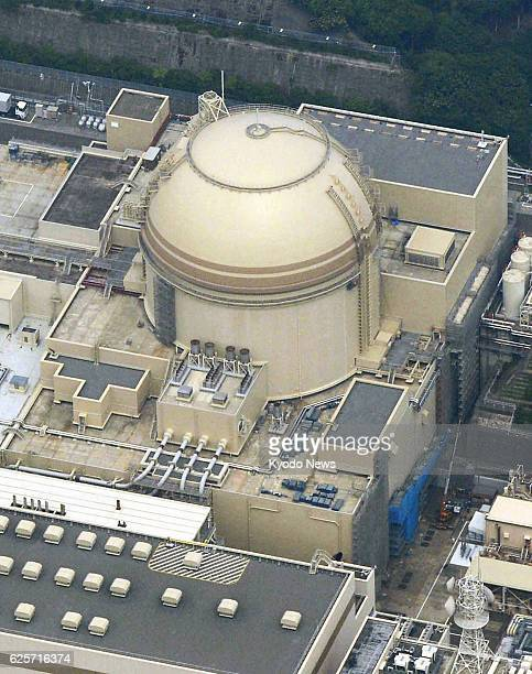 Oi Japan File photo taken in July 2013 shows building housing the No 3 reactor at Kansai Electric Power Co's Oi nuclear power plant in the town of Oi...