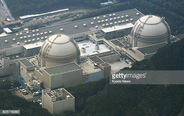 Oi Japan File photo taken in July 2013 shows the No 3 and No 4 reactor buildings at Kansai Electric Power Co's Oi nuclear power plant in the town of...