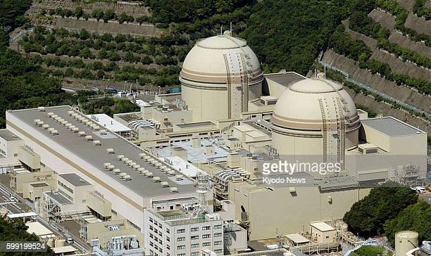 Oi Japan Photo on July 9 from a Kyodo News helicopter shows the No 3 reactor at the Oi plant on the Sea of Japan coast in Fukui Prefecture The...