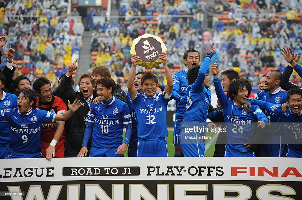 Oita Trinita players celebrate after the J.League Second Division Play-off Final match between JEF United Chiba and Oita trinita at the National Stadium on November 23, 2012 in Tokyo, Japan.