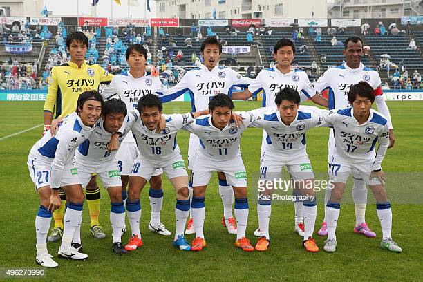 Oita Trinita players line up for the team photos prior to the JLeague second division match between Yokohama FC and Oita Trinita on November 8 2015...