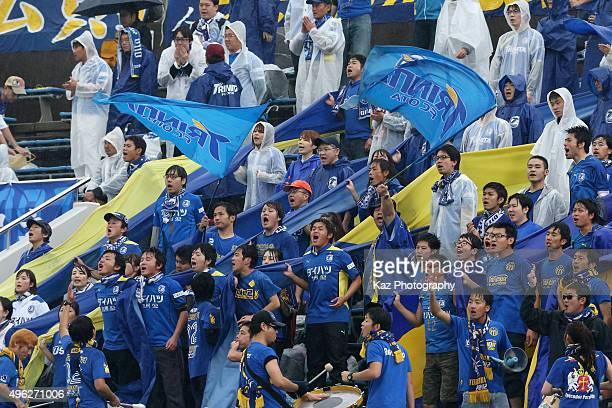 Oita Trinita supporters cheer prior to the JLeague second division match between Yokohama FC and Oita Trinita on November 8 2015 in Yokohama Kanagawa...