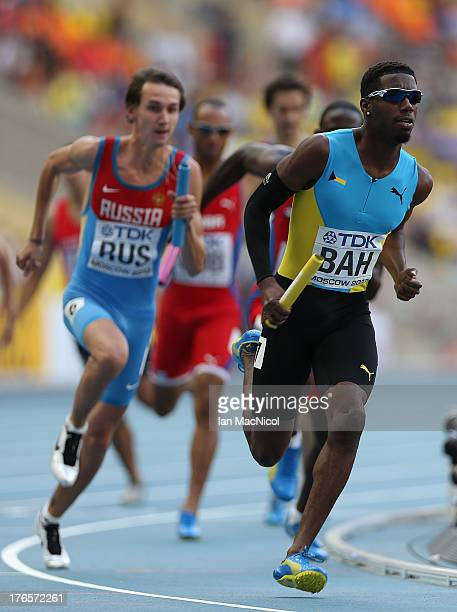 Ojay Ferguson of Bahamas runs the fourth leg of the men's 4 x 400m Relay heats during Day Six of the 14th IAAF World Athletics Championships Moscow...
