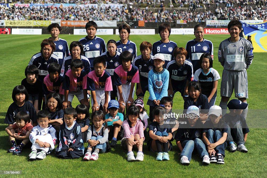 Okayama Yunogo Belle players pose for photograph prior to the Nadeshiko League match between Okayama Yunogo Belle and INAC Kobe Leonessa at Mimasaka...