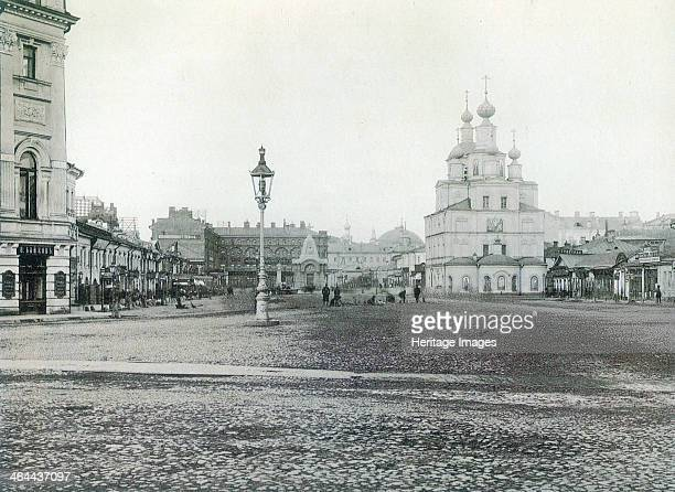 Okhotny Ryad Moscow Russia 1880s Found in the collection of the State Museum of History Moscow