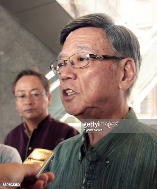 Okinawa Gov Takeshi Onaga speaks to reporters in Naha in Japan's southernmost island prefecture of Okinawa on Oct 18 after the US Marine Corps...