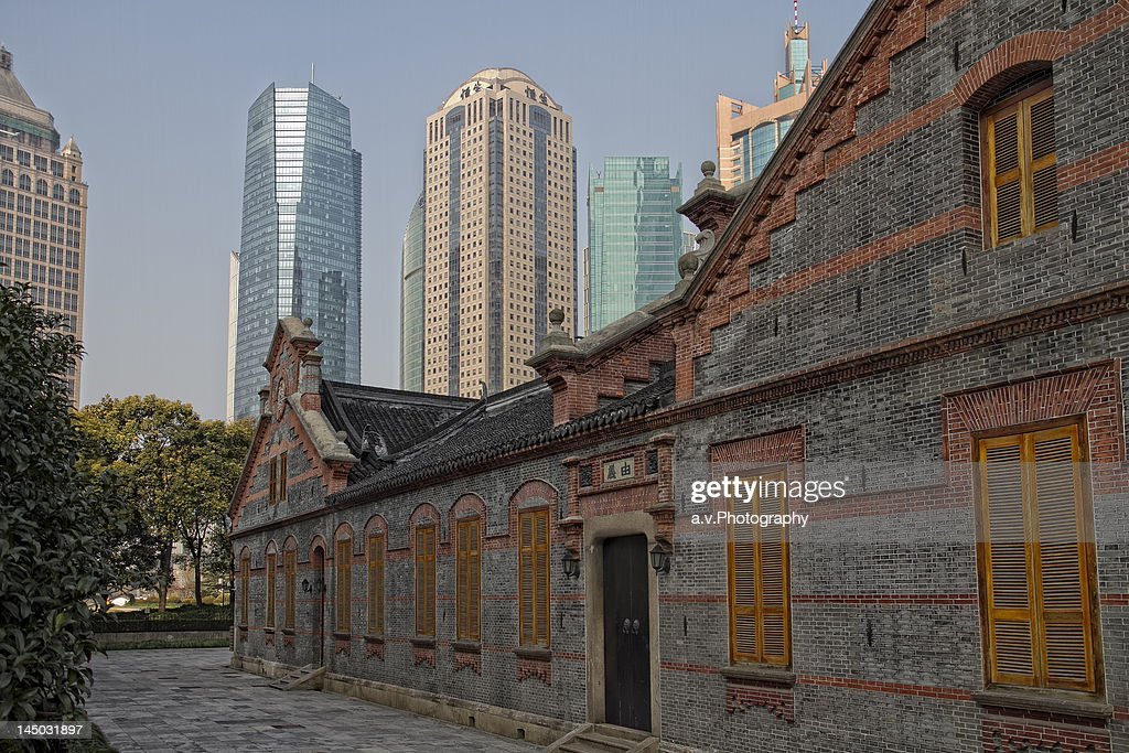 Old and new housing, Lujiazui : Stock Photo