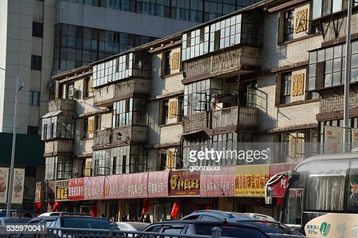 Old apartment buildings, Hohhot Inner Mongolia : Stock Photo