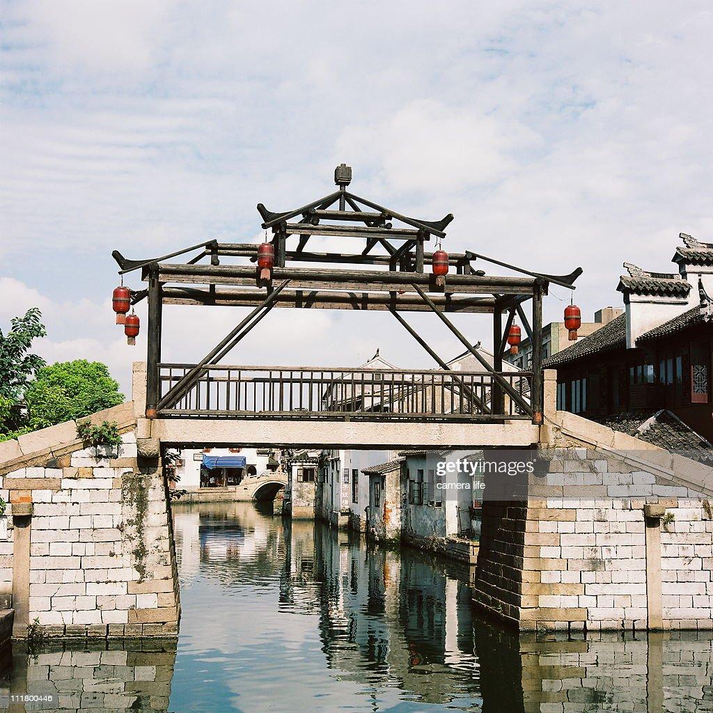 Old Bridge : Stock Photo