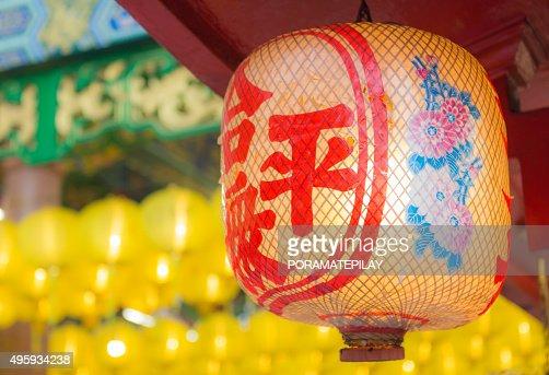 Ancienne Lanterne Chinoise De Temple Photo Thinkstock