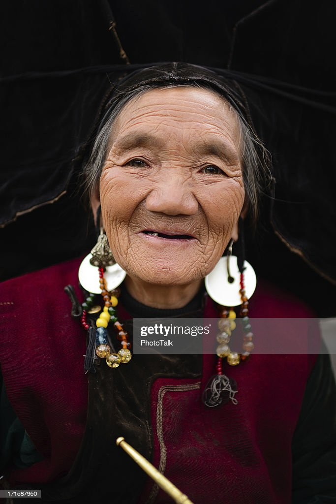Old Chinese Woman Toothless Smile