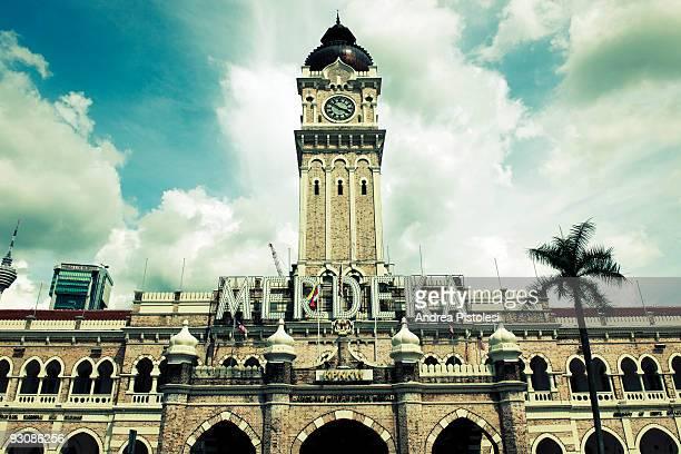 Old Court House in Kuala Lumpur Malaysia