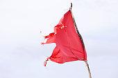 'Old, Damaged, Red Flag'