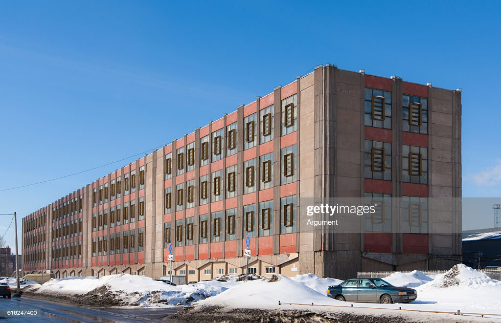 old factory building : Stock Photo