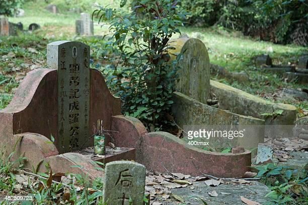 Old Graves On Pulau Ubin