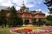 Old Hokkaido Government Building (Akarengo)