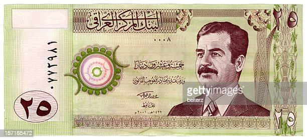 old iraqi note