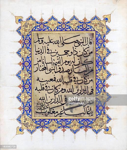 Vecchio Corano pagina