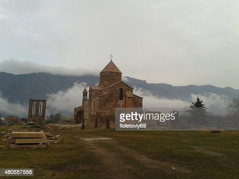 Old monastery at Armenia : Stock Photo
