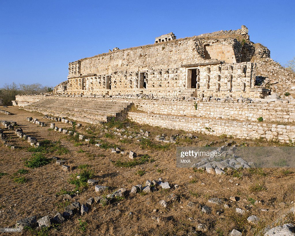 Old ruins in Kabah, Mexico : Stock Photo
