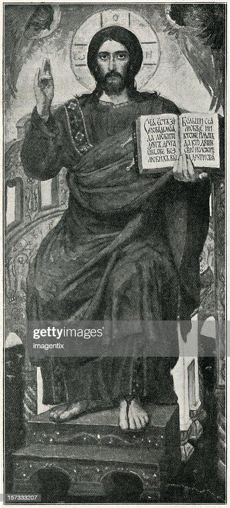 Vecchio russo icona : Foto stock