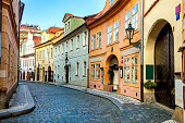 Old Street in Prague at the morning, downtown, Czech Republic, European travel
