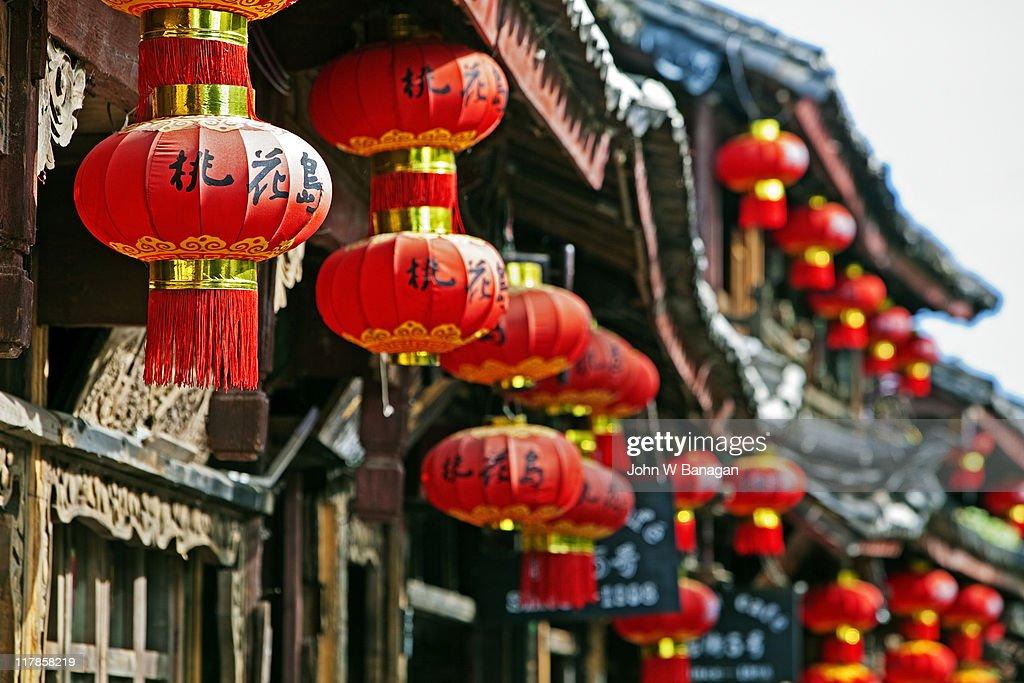 Old Town, Lijiang, Yunnan, China